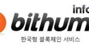 Logo de Bithumb